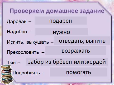 hello_html_772fb87d.png