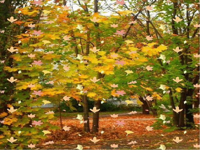 Применяем знания Соберите предложения из листьев.