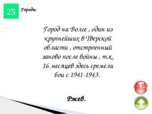 15 Красная книга Тверской области. Аист