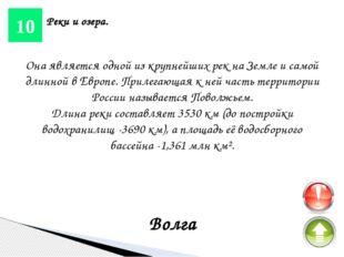 25 Реки и озера. Пирос Озеро на границе Новгородской и Тверской областей Рос