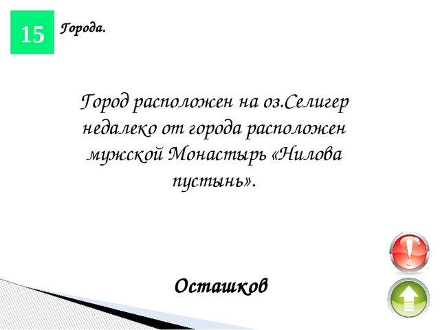 5 Красная книга Тверской области. Колокольчик