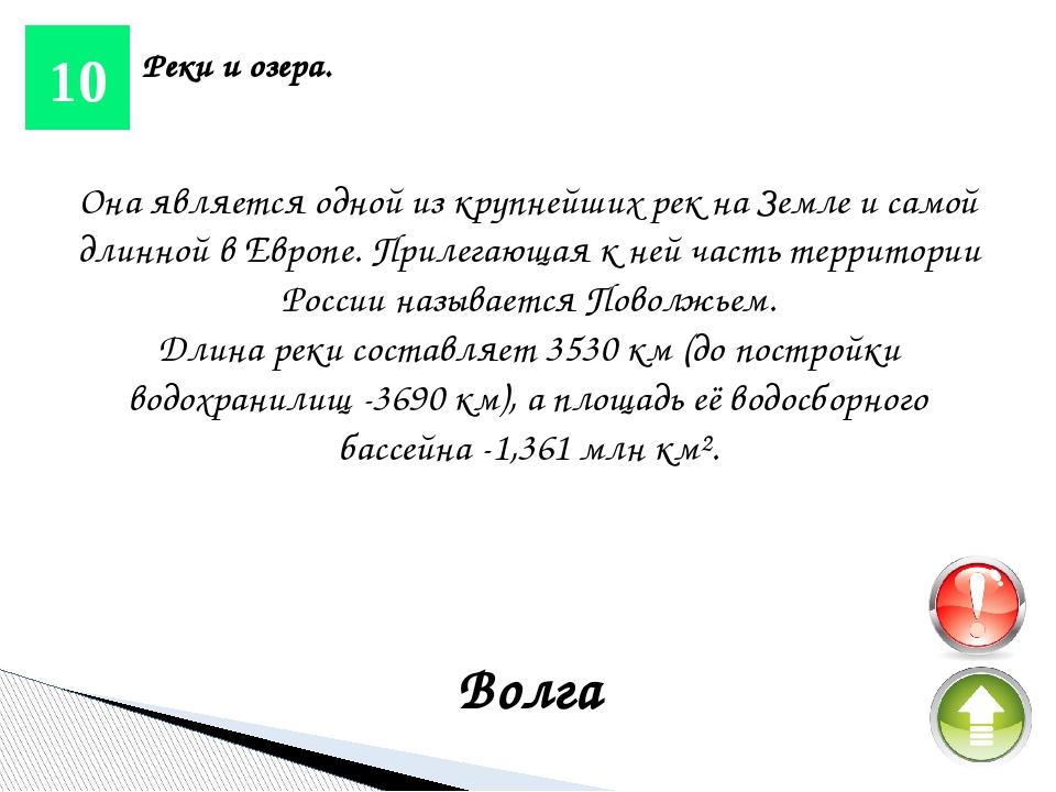 25 Реки и озера. Пирос Озеро на границе Новгородской и Тверской областей Рос...
