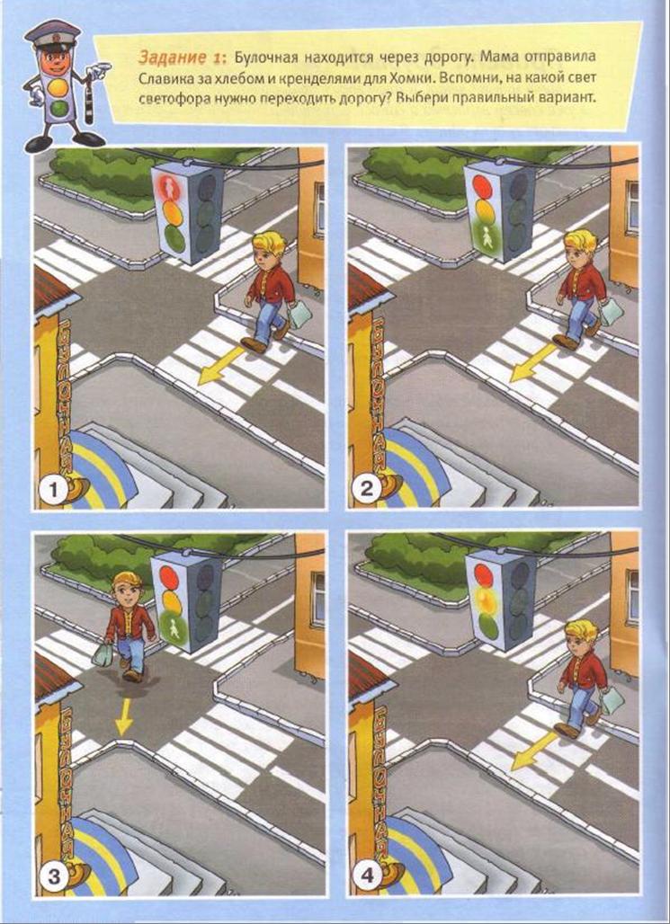 Как сделать переход картинки из одной в другую