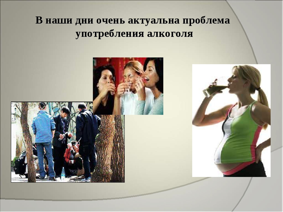 Алкоголизм как сделать первый шаг