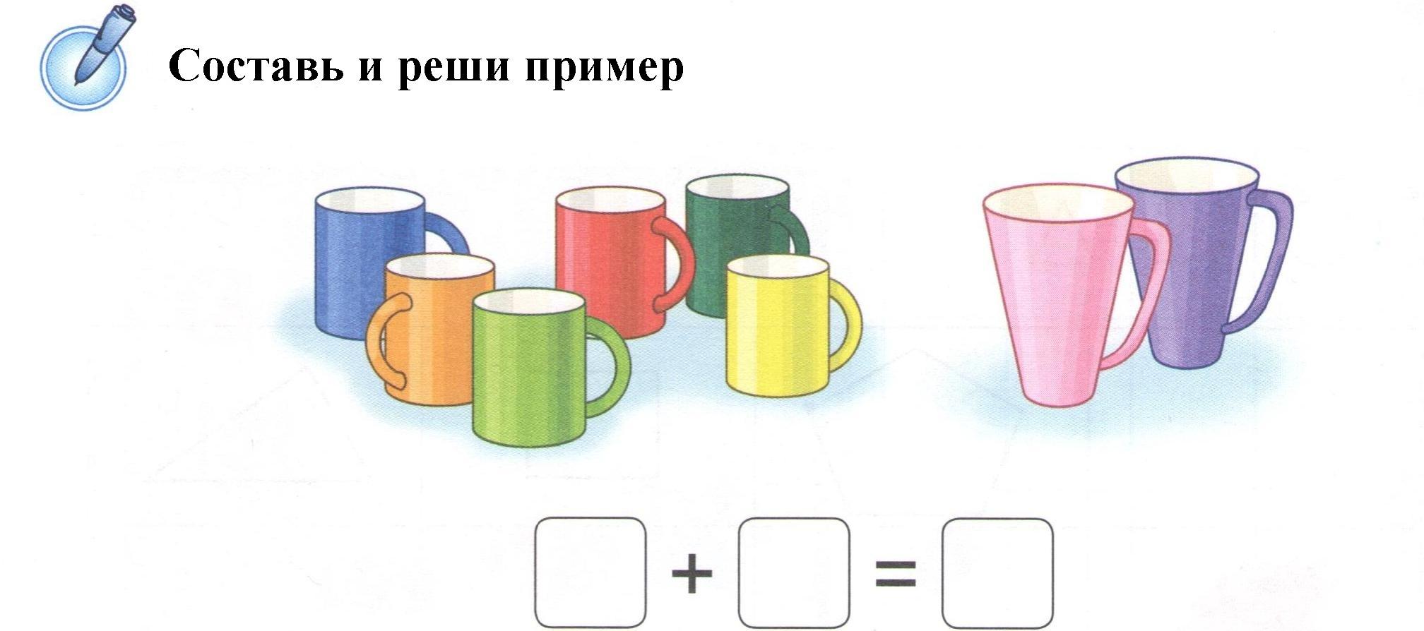 hello_html_5ff5b69d.jpg