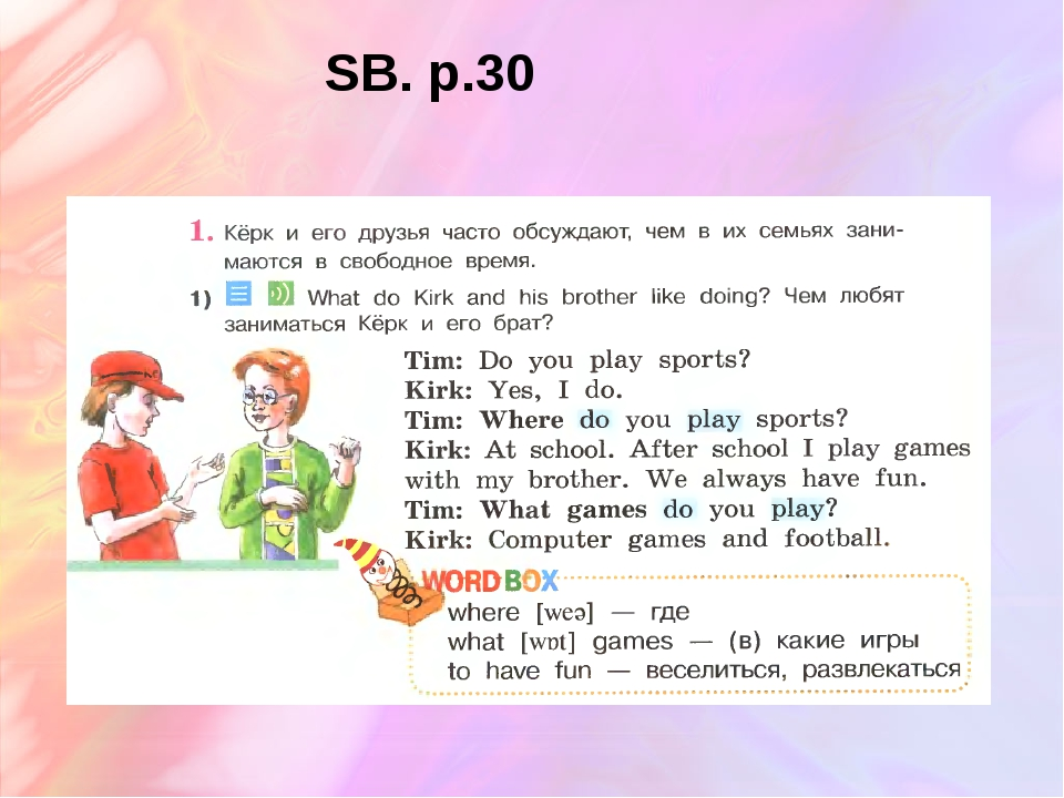 SB. p.30