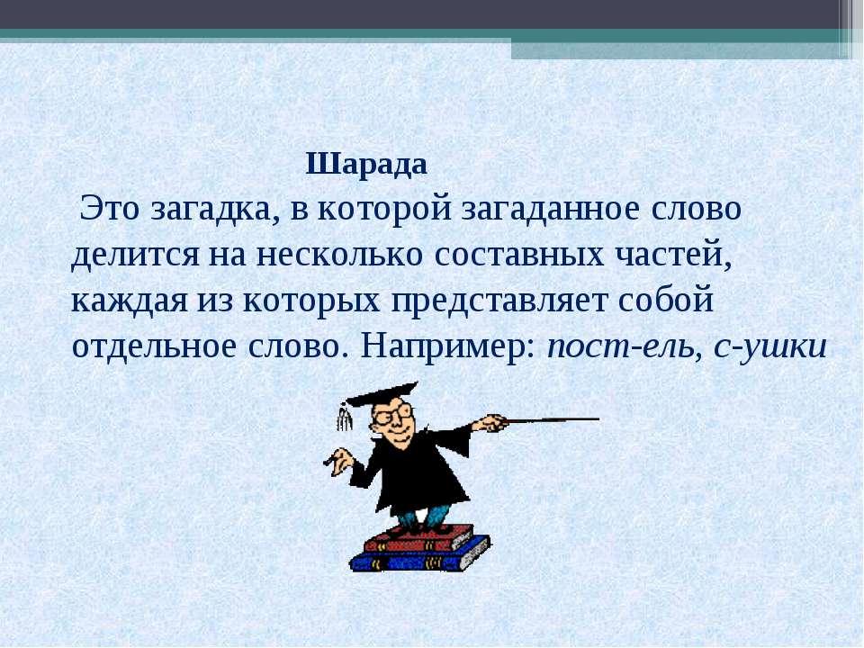 hello_html_6abb6005.jpg