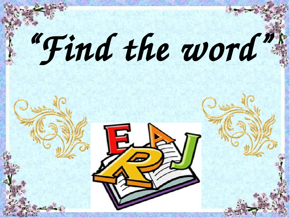 """""""Find the word"""""""