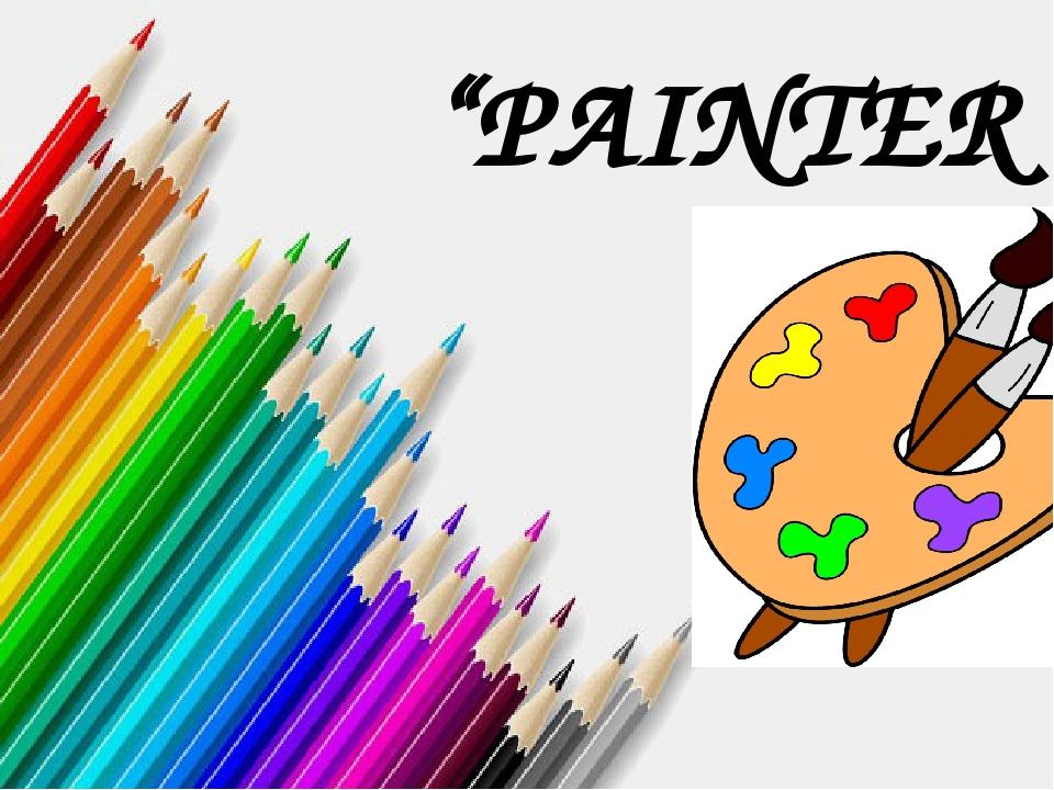 """PAINTER"""
