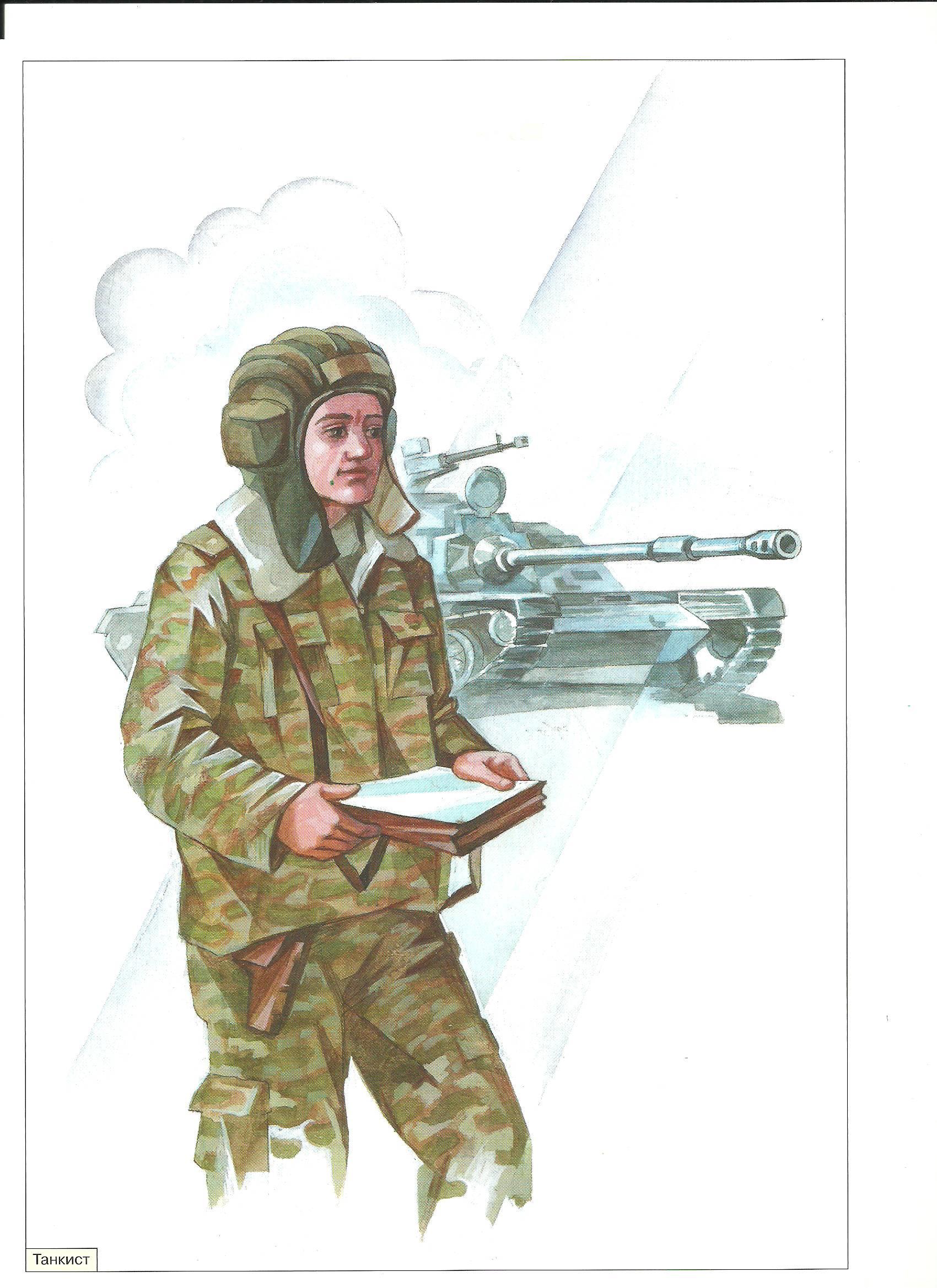 Картинки о российской армии для детей, поздравления юбилеем