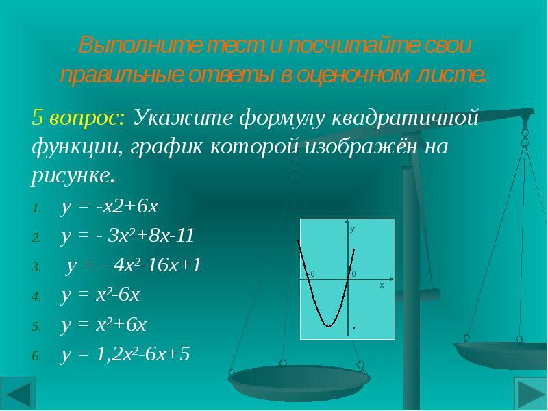 hello_html_106a280b.jpg