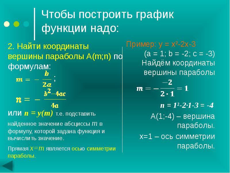 hello_html_193a4823.jpg