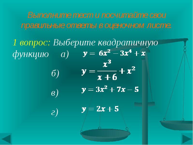 hello_html_5a705461.jpg