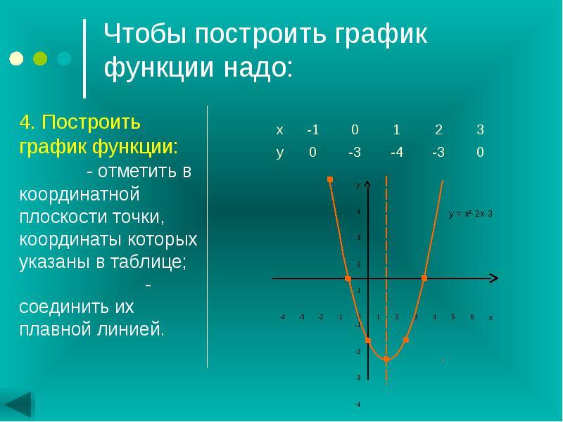 hello_html_m1f203a2b.jpg