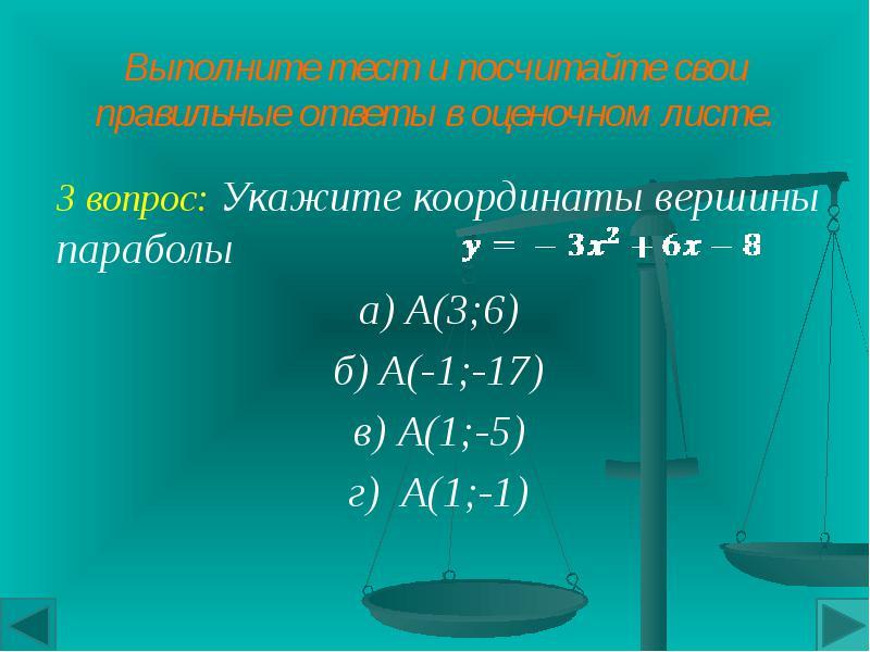 hello_html_m22a842f2.jpg