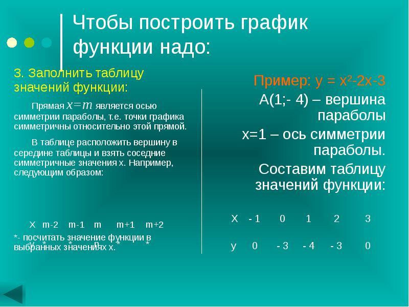 hello_html_m40a02ad7.jpg