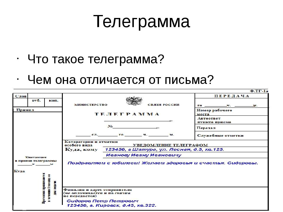 Рабство в россии и крепостное право минтрансе