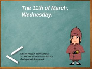 Презентация составлена Учителем английского языка Сафаровой Валерией