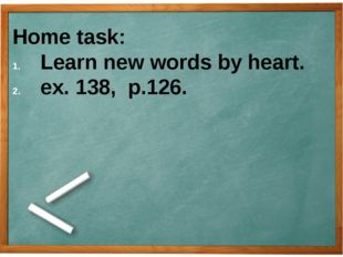 YOUR HOMEWORK: ex. 143 p. 128 To learn new words by heart. Home task: Learn