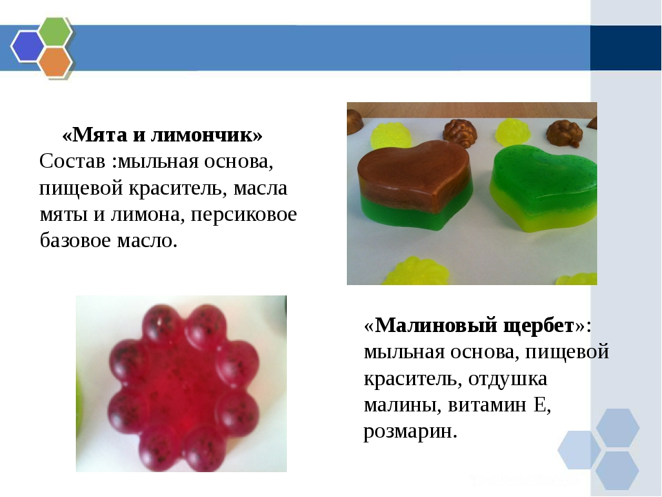 «Мята и лимончик» Состав :мыльная основа, пищевой краситель, масла мяты и ли...