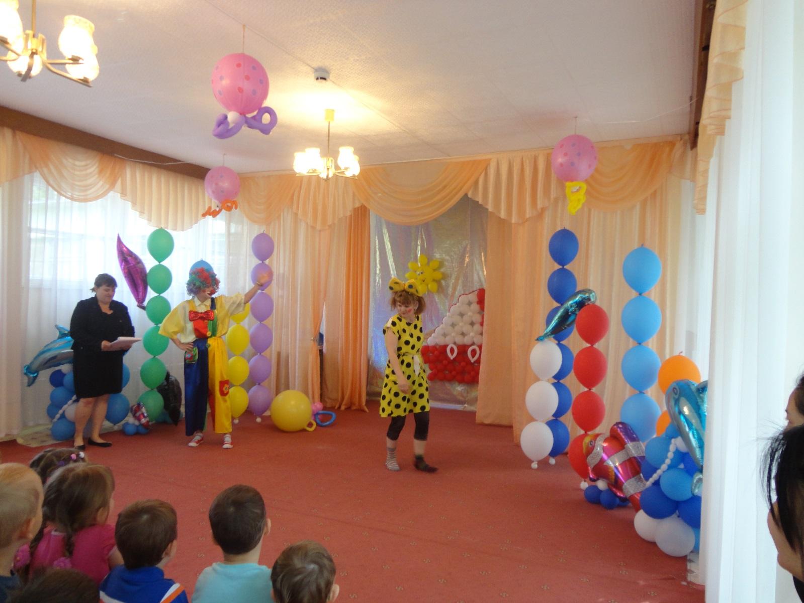 Сценарий праздника на первое июня
