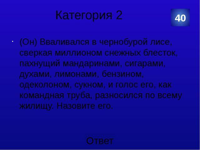 Категория 5 В царстве теней однажды случился день открытых дверей. Ожившие го...
