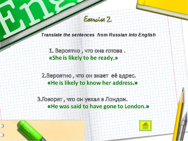 Translate the sentences from Russian into English