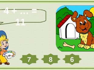 4 + … = 11 8 6 7