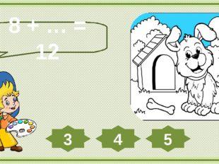 8 + … = 12 4 5 3