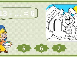 13 - … = 6 6 5 7