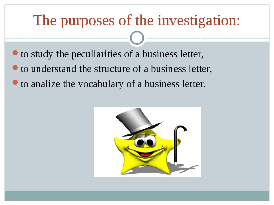 The purposes of the investigation: to study the peculiarities of a business l...
