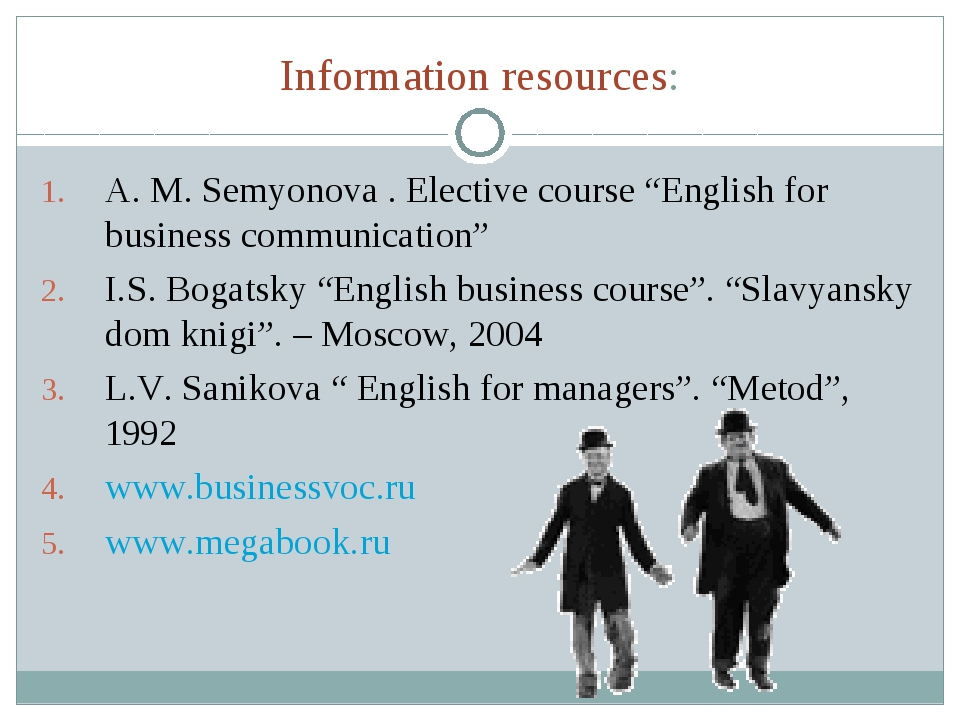 "Information resources: A. M. Semyonova . Elective course ""English for busines..."
