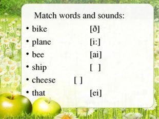 Match words and sounds: bike[ð] plane[i:] bee[ai] ship[ʧ] cheese