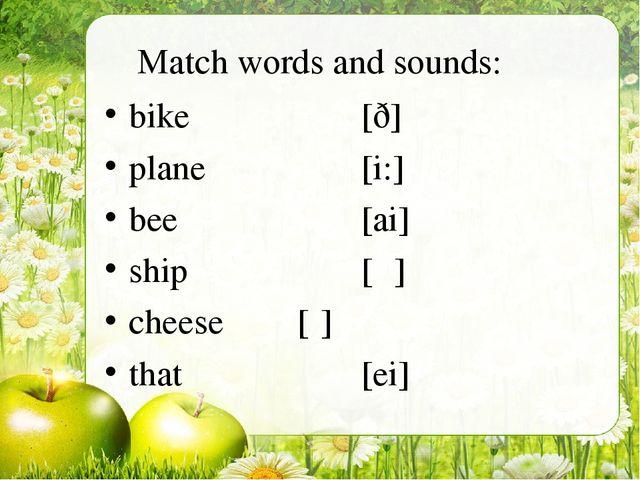 Match words and sounds: bike[ð] plane[i:] bee[ai] ship[ʧ] cheese...