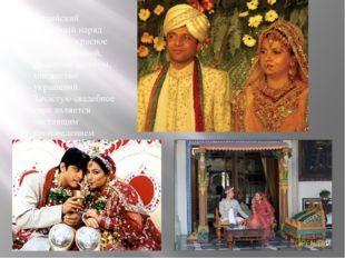 Индийский свадебный наряд невесты – красное сари с накидкой, расшитые золотом