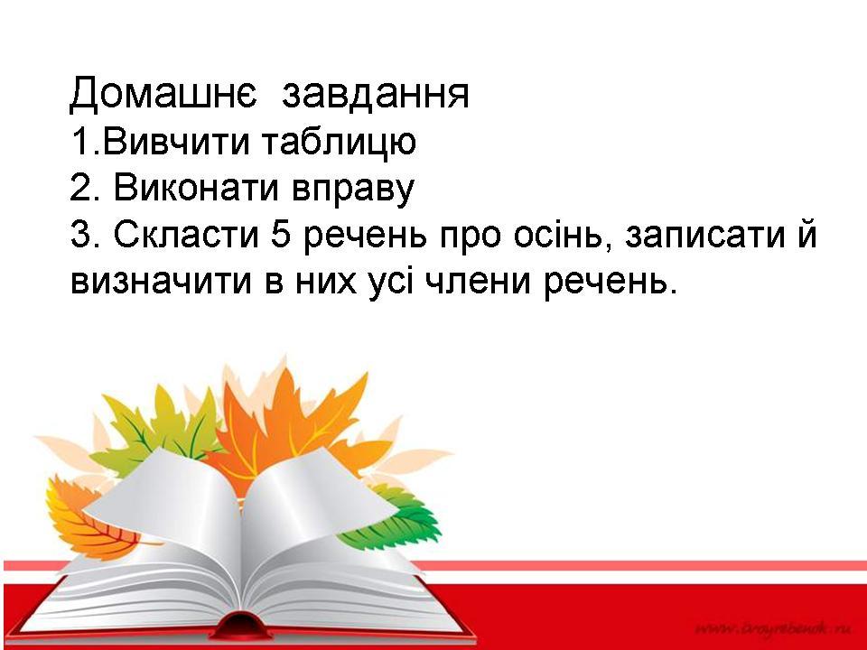 hello_html_535542d5.jpg