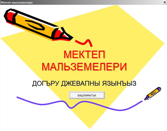 hello_html_29cf8982.png
