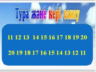 hello_html_m61f834f.png