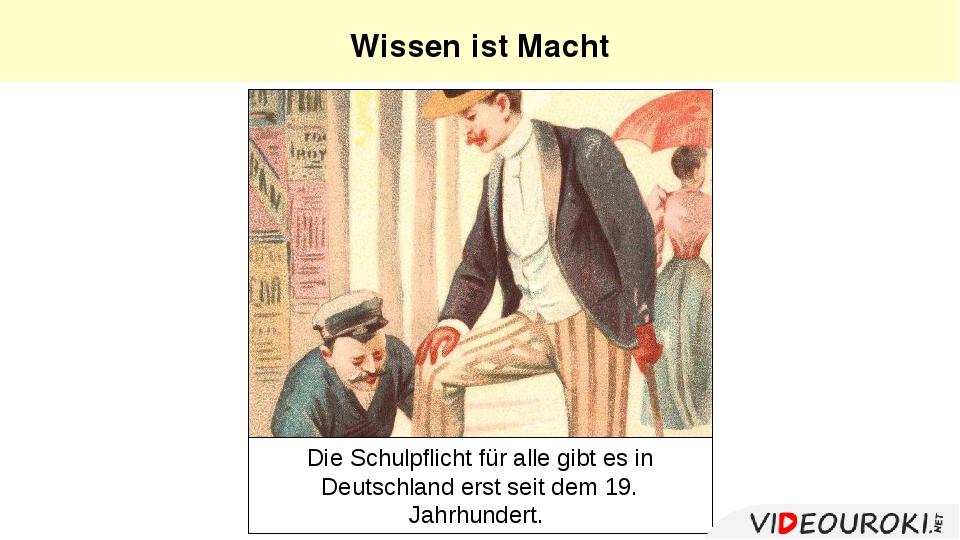 Die Schulpflicht für alle gibt es in Deutschland erst seit dem 19. Jahrhunde...