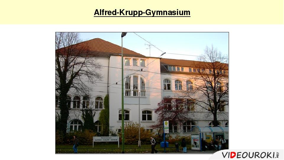 Alfred-Krupp-Gymnasium