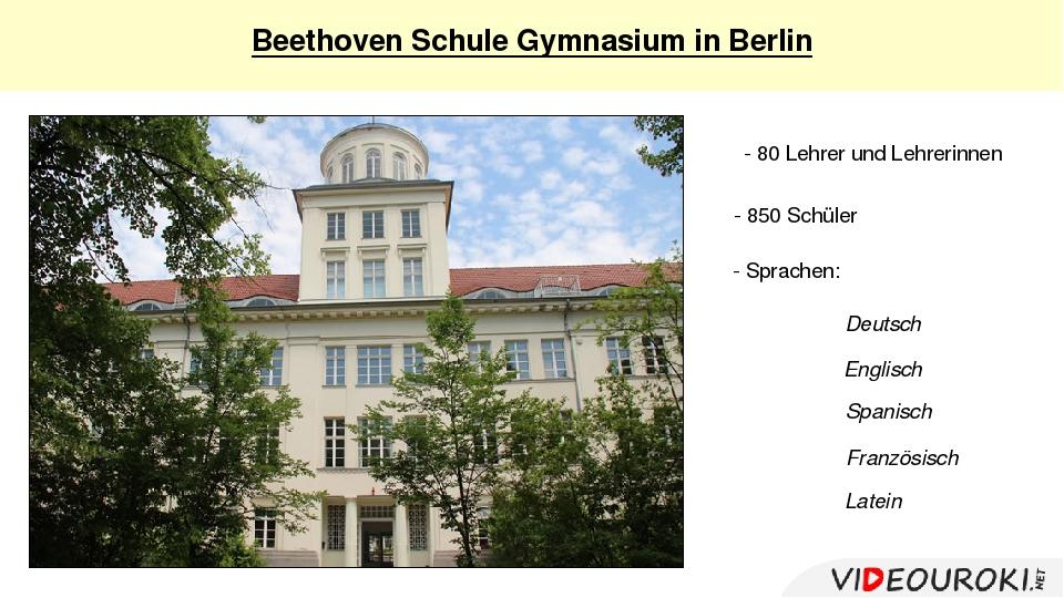 Beethoven Schule Gymnasium in Berlin - 80 Lehrer und Lehrerinnen - 850 Schül...