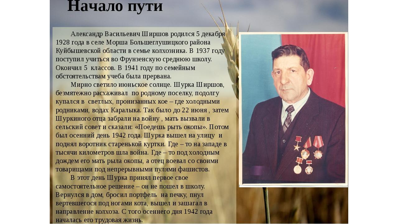 Тетрадь 4 1987 - 89 год