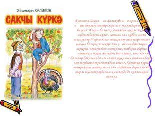 Китапта Хәкимҗан Халиковның төрле елларда иҗат ителгән шигырьләре һәм әкиятлә
