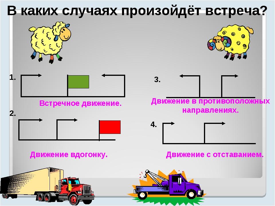 Задачки на внимательность с картинками сложные точку
