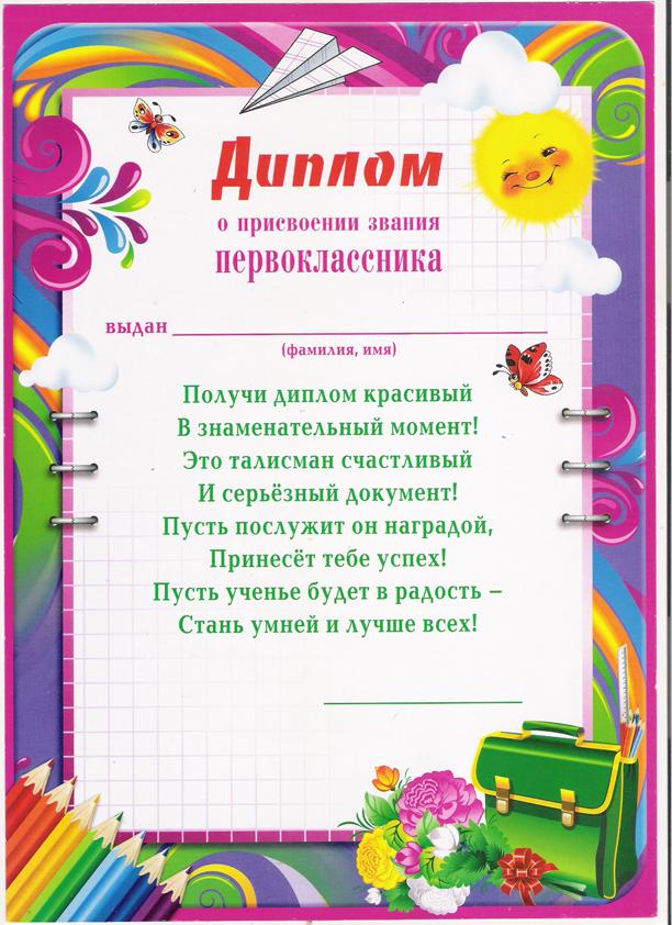 hello_html_m24665fb7.jpg