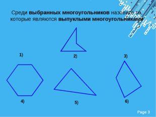 1) 3) 2) 4) 5) 6) Среди выбранных многоугольников назовите те, которые являют
