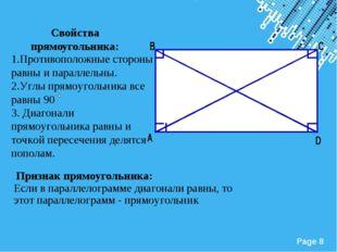 Свойства прямоугольника: 1.Противоположные стороны равны и параллельны. 2.Угл