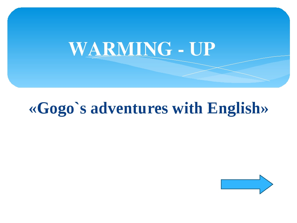 «Gogo`s adventures with English» WARMING - UP