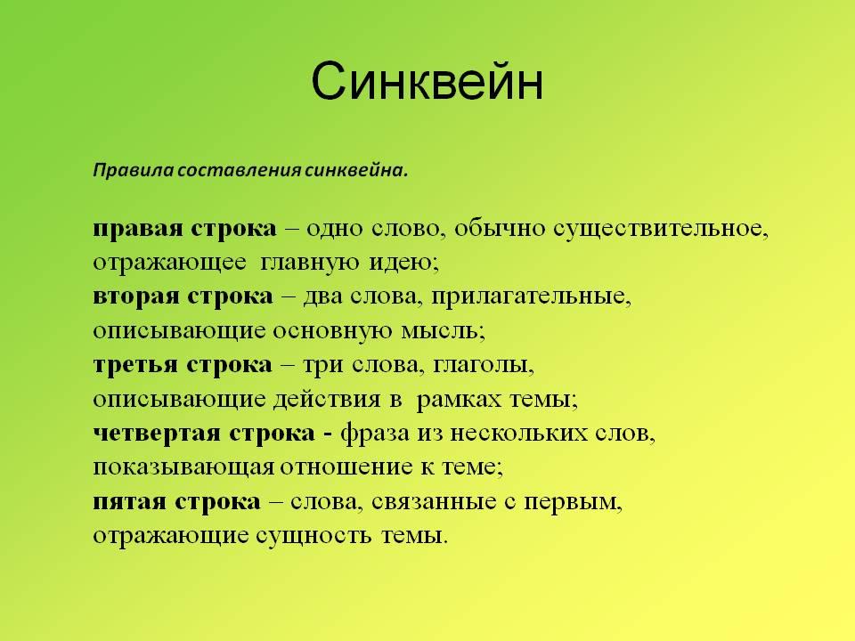 hello_html_740e6dd7.jpg