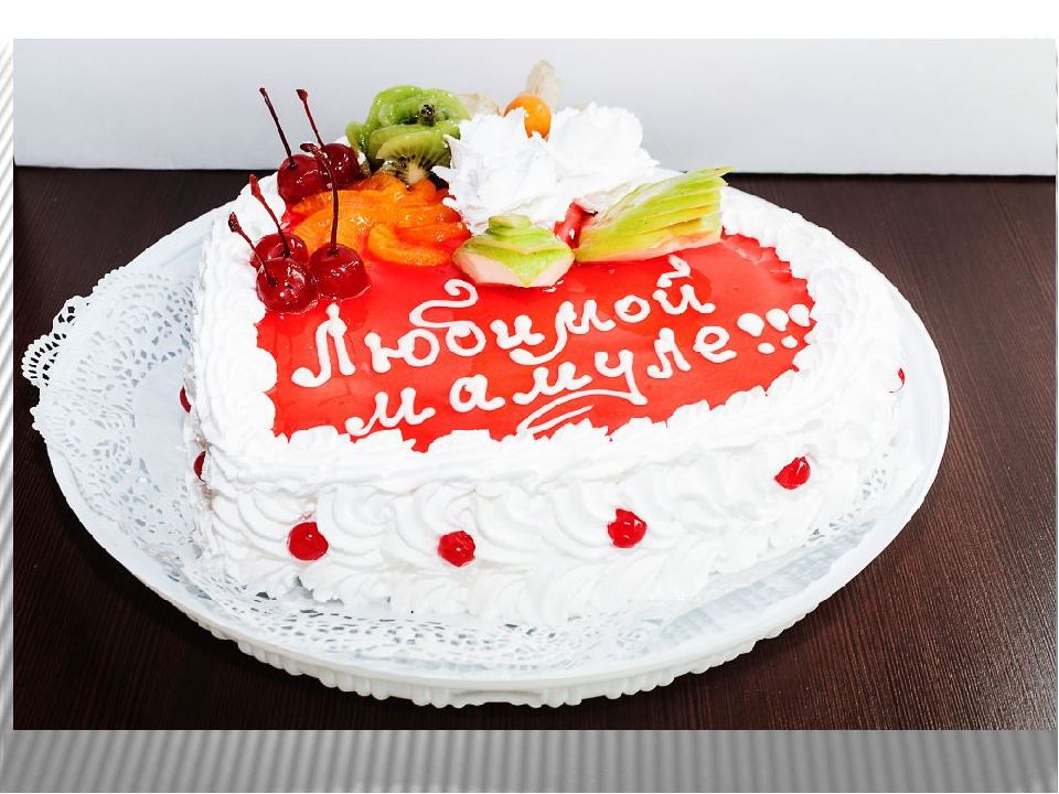 фото тортов на день рождение маме